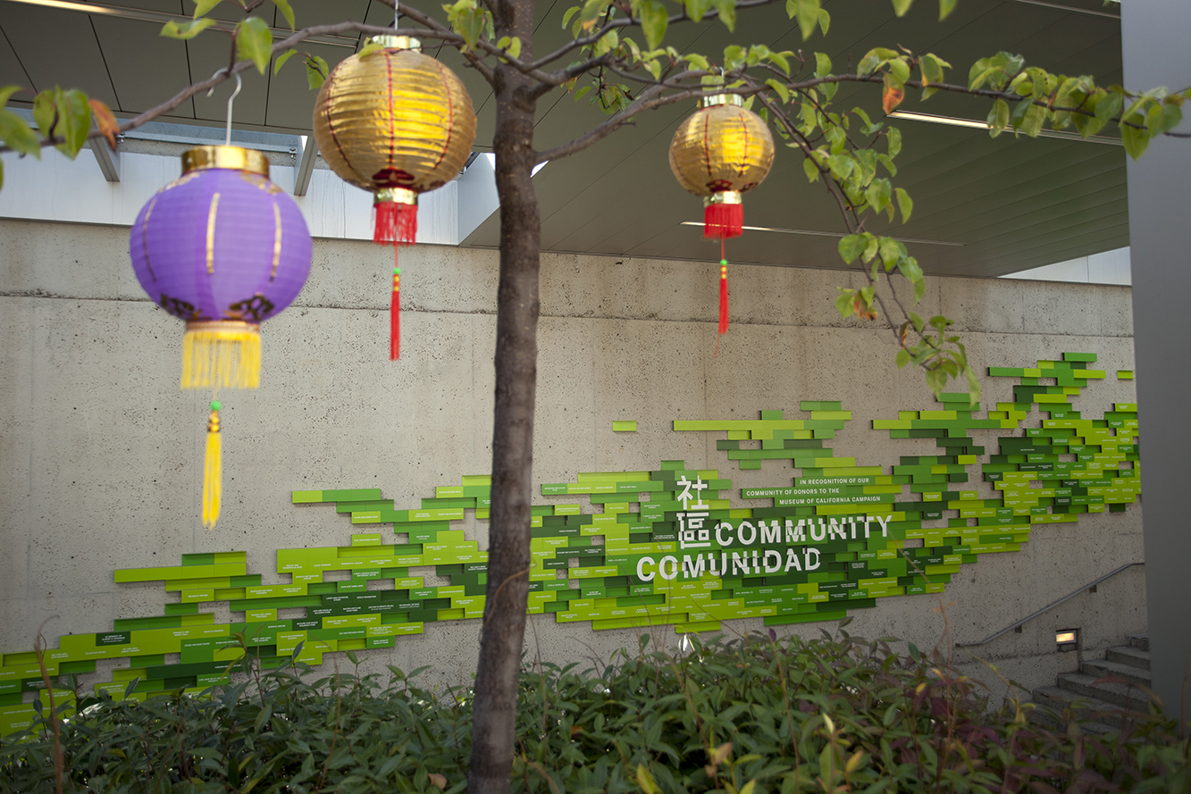 Paper lanterns hanging at OMCA for the Lunar New Year Celebration