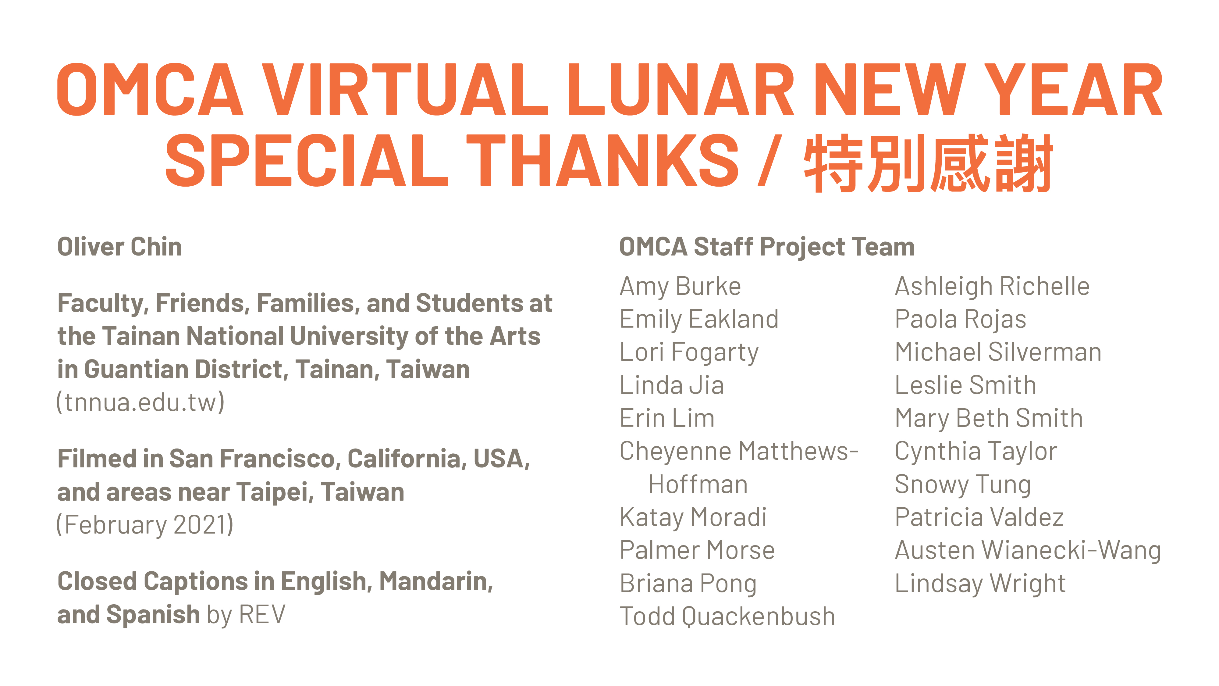 OMCA Virtual Lunar New Year Special thanks message thanking event participants, organizations, and staff