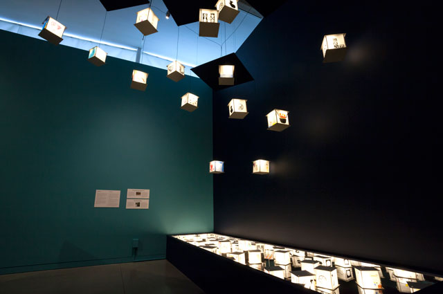 Ofrenda with hanging lanterns at Metamorphosis and Migration: Days of the Dead at Oakland Museum of California 2017
