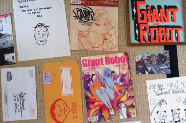 Giant Robot-related ephemera from the collection of Eric Nakamura.